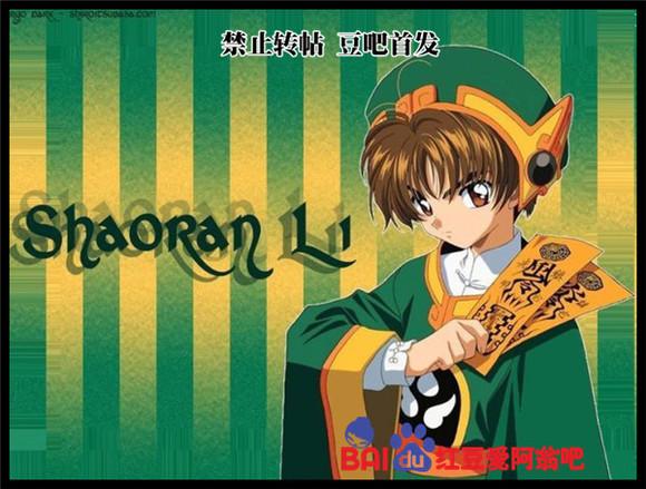 也是日本最受欢迎的男动漫角色之一