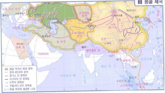 元朝和四大汗国图片