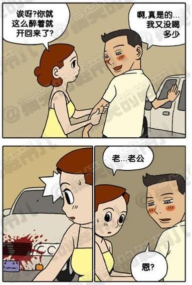 动漫卡通漫画像383