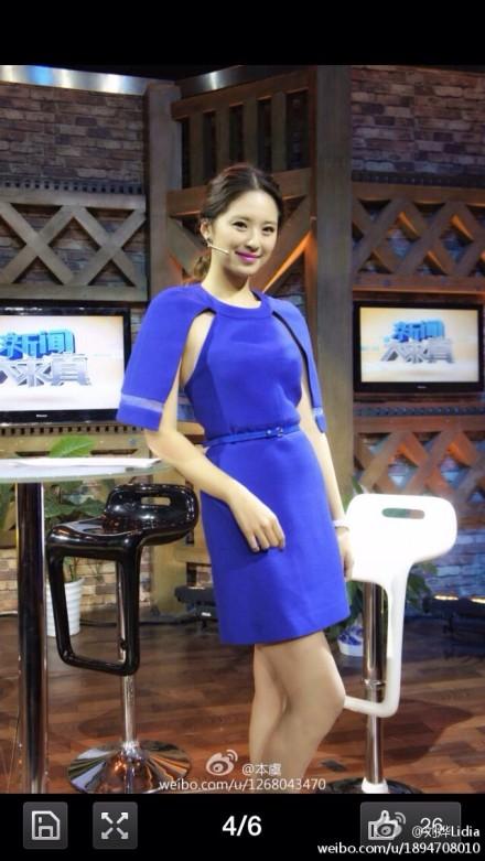 其实是湖南卫视美女主持人