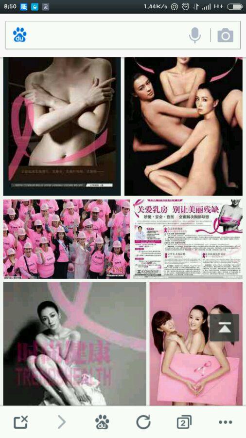 杭州美女穿肚兜上班 提倡解放乳房 竖