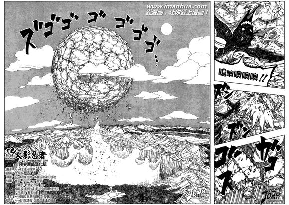 火影忍者之十大绝技忍法 …… 四代火影劝阻漩涡鸣人变成九尾高清图片