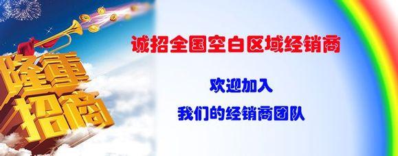 上海卓工新能源科技有限公司 公司拥有世界一流水平的全自高清图片