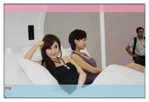 让美女们在床上展现非凡魅力