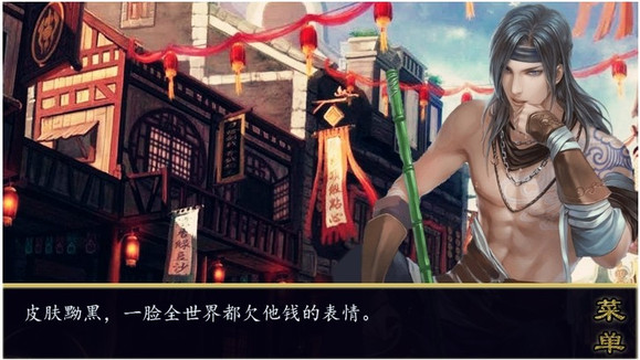 【游戏】《仙泣》--女扮男装仙侠恋爱(古风穿越武侠)图片