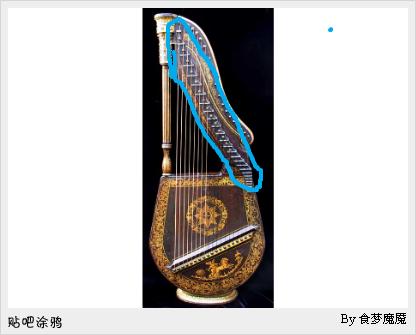 求解,这是竖琴还是箜篌?图片