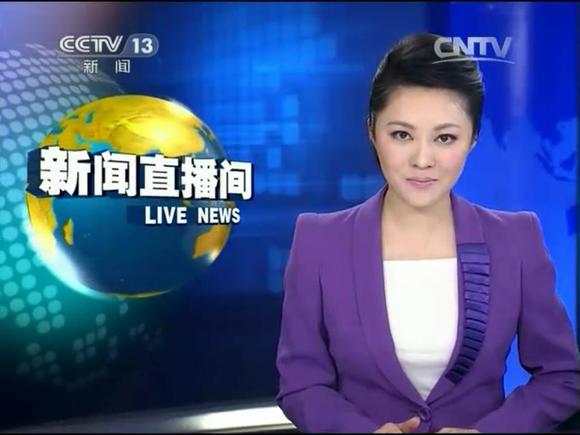 cctv13主持人紫凝_3月5日 13点30分 《新闻直播间》 紫凝
