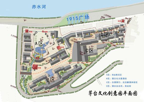 贵州茅台古镇文化创意园有限公司图片