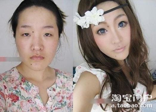 来看看美女的妆前妆后
