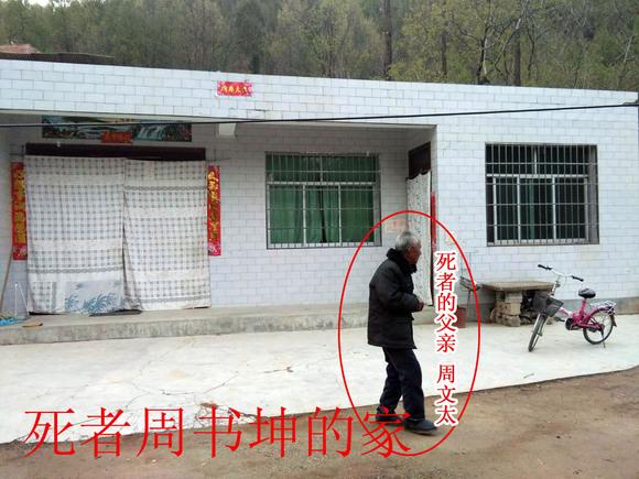 河南渑池 鑫曼公司涉嫌事故瞒报