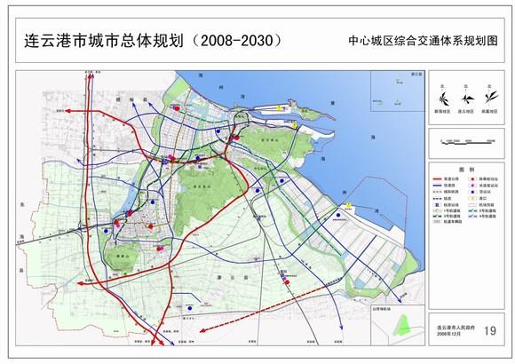 新城.滨海新城:包括滨海核心区和连云城区,为本规划重点培育高清图片