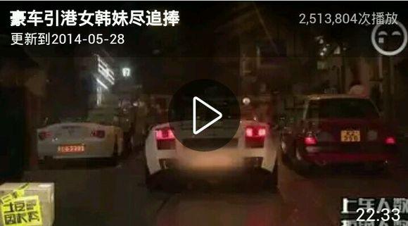 土豆周末秀豪车搭讪美女实验香港8人成功7人