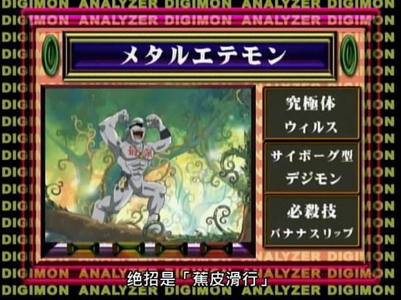 top:7钢铁悟空兽此货防御力几乎无敌,输在大意轻敌中了一锤高清图片