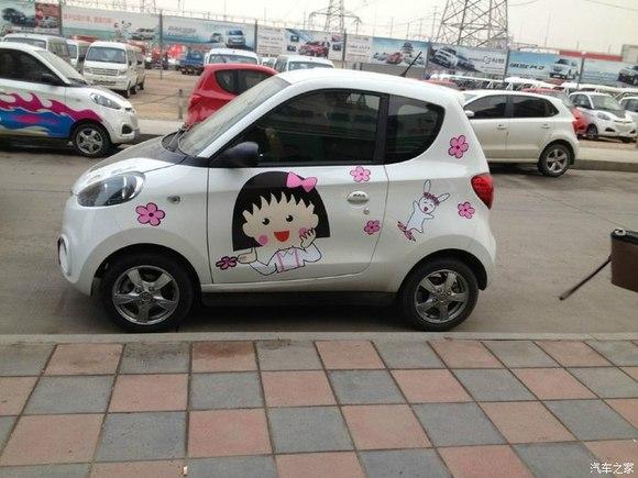 和大家分享一下可爱的·车贴图片