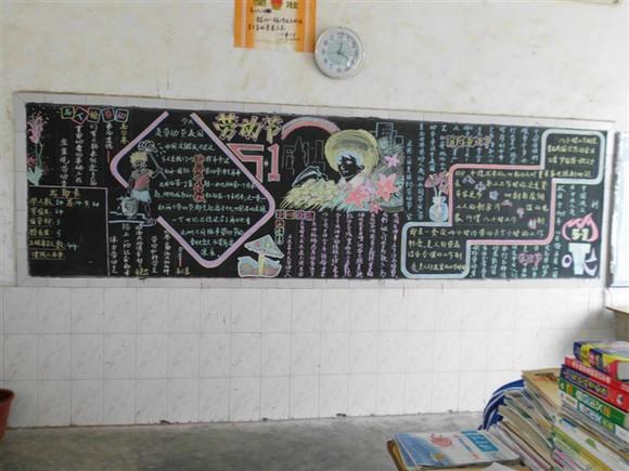 用粉笔画得黑板报,收集到学校一年来某些班的黑板报图片