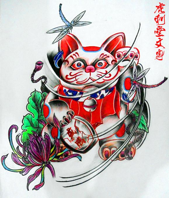 李晓娜纹身手稿图~盛胜招财猫图片