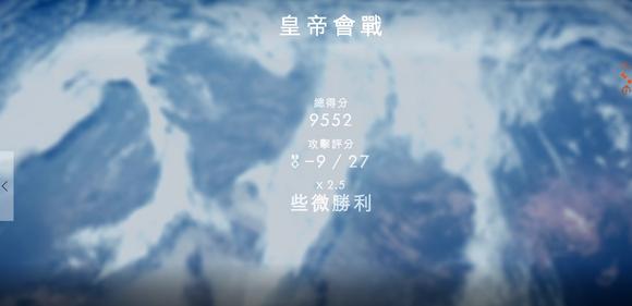 战地1,64人行动模式之皇帝会战 攻方完整视