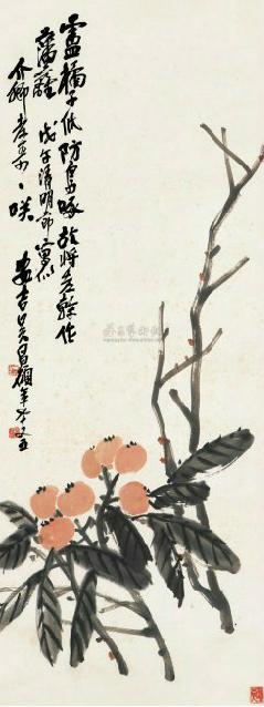 【名家书画】吴昌硕国画作品欣赏140p图片