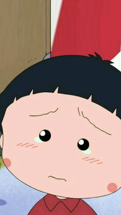 【小丸子】小丸子萌表情图片
