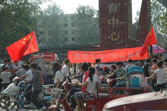 今天下午在禹州城区发现的抵制日本,保卫钓鱼岛的图片 禹州高清图片