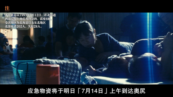 日本犯罪爱情电影《我的男人》