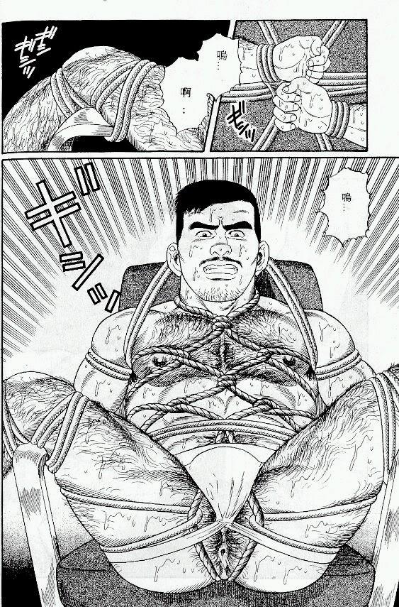 熊 ゲイ 漫画