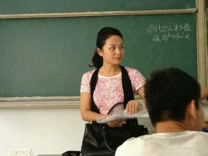 好卡哇伊 美女老师