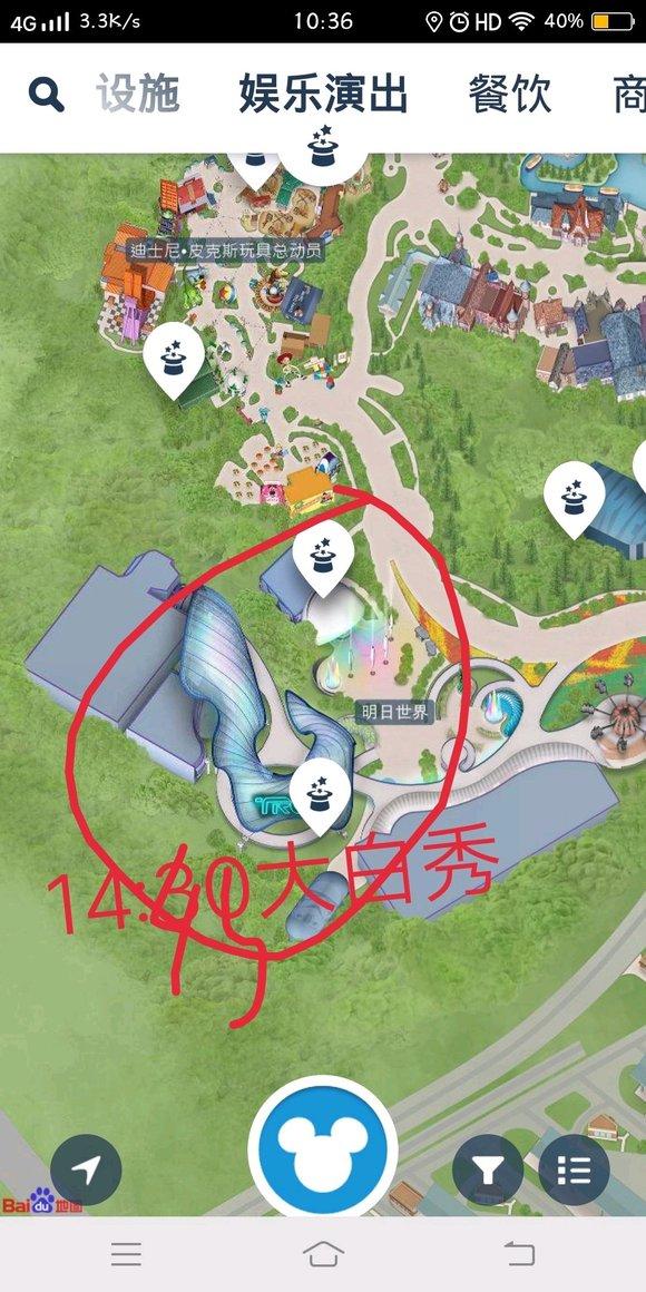 上海迪士尼攻略,如此详细,赶紧收藏下!