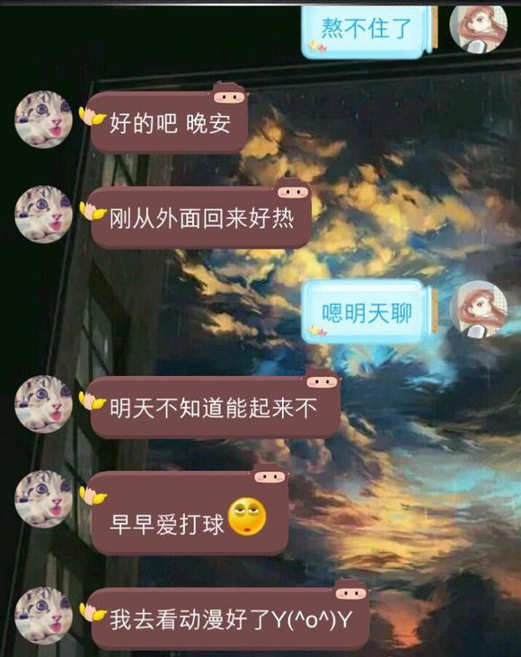 上海淘宝�_娣桦疂鍙戠幇浜嗕抚蹇幂梾镫傜殑涓滆タ锛屽帘璇濅笉澶氲锛屼笂锲
