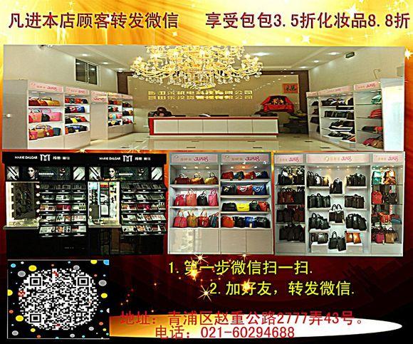 开业,开业期间(12.28-1.5)进店即可免费修眉 化妆 敷面,还赠送高清图片