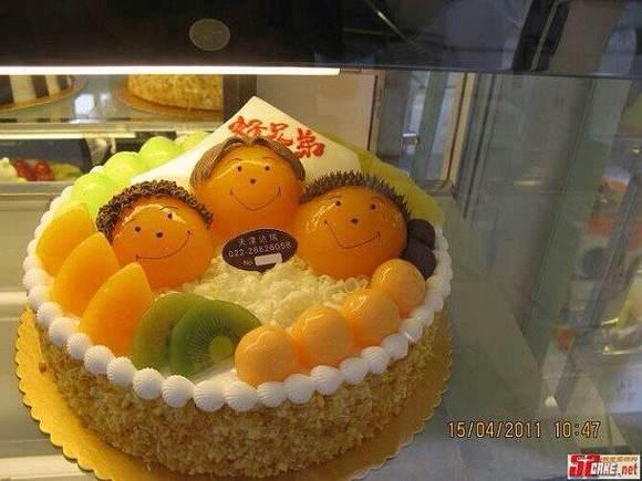 儿子快生日了,求蛋糕图片图片