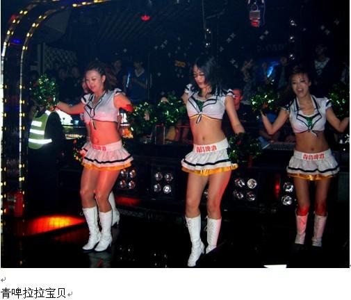酒吧 听里面的朋友说4月15日在那里将上演美女热舞