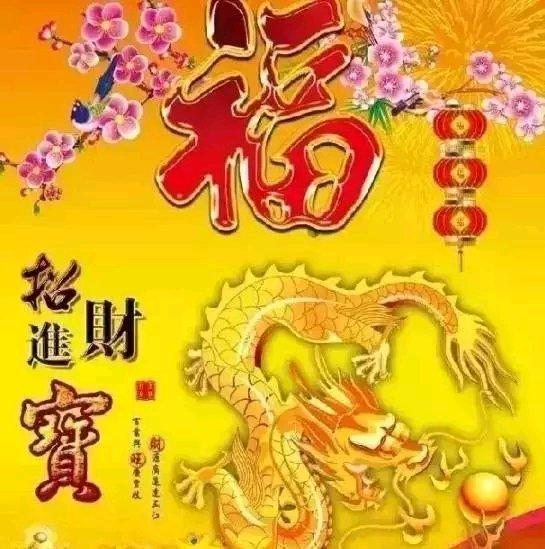【美图欣赏】春节祝福动态图片—祝您元宵快乐 - 天际夕阳 - 天际夕阳的博客