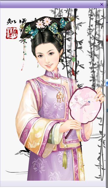 清宫美女图