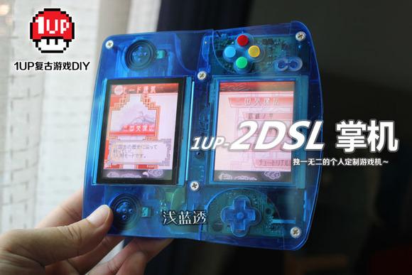 Game Boy Pi A+ 6 boutons - Page 3 507146a98226cffcb011d5a1b1014a90f603ea9b