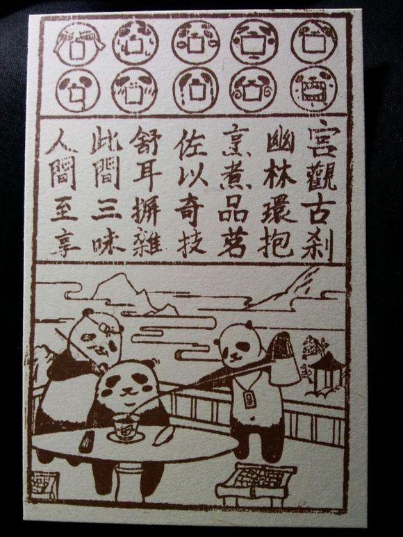 熊的囹�a_镡婄尗闾眬&镡婄尗浜ゅ瓙