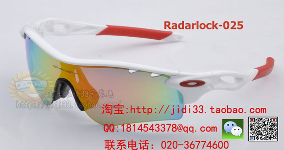 oakley radarlock path glasses iridium photochromic vented lens  2014 radarlock