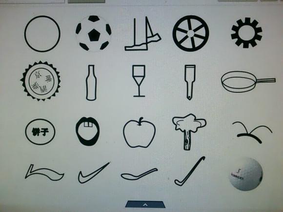 求图形创意作业    点的联想图片