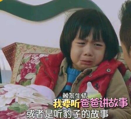 """有没有看""""爸爸去哪儿""""的,大爱kimi_南充一中吧_百度图片"""