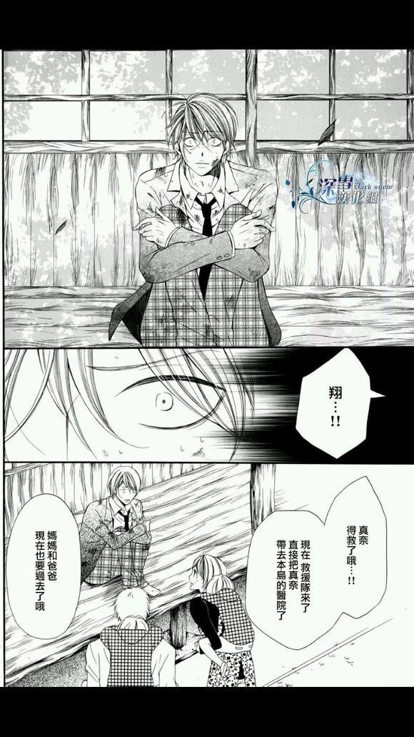 姐弟乱伦漫画贴�_回复:【图解】致命兄妹乱伦 三角恋,超虐心漫画!