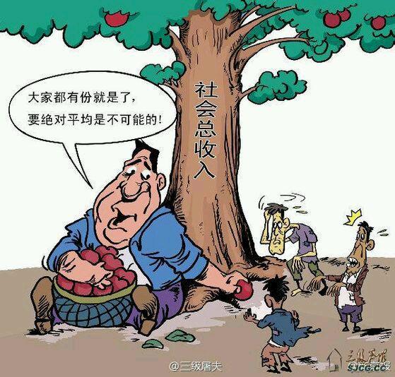 为什么说实现社会公平正义是中国特色社会主义的内在要求图片