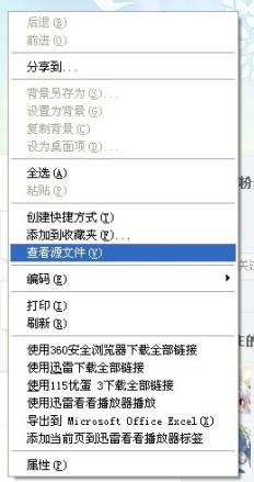 【教程】繁体字如何召唤 中级召唤术