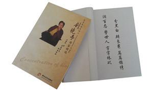 已发哪位有刘晓亭《求实英语》全套可以下载,谢谢!