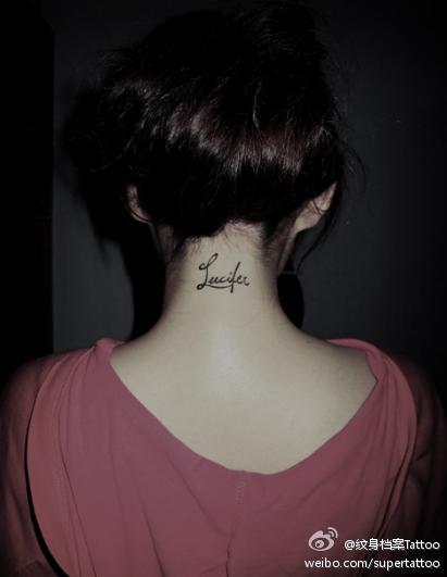 平时收藏的适合女生的小面积纹身图案图片