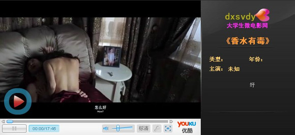 2012年五大床戏微电影集锦