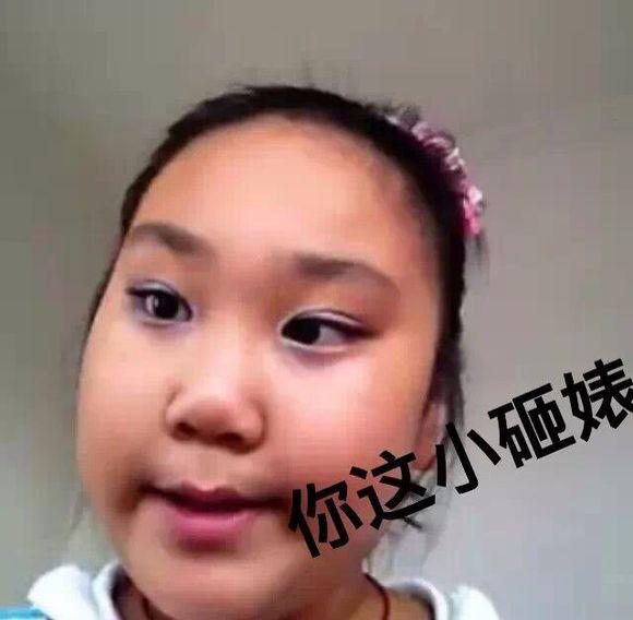 微博10岁女孩化妆视频