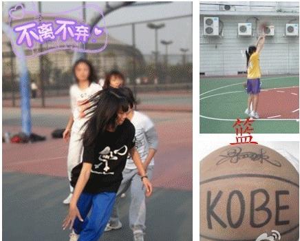 【科比绝伦】难得有美女科密打篮球这么厉害