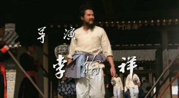 【86倚天】李翰祥电影遗作《少女潘金莲》高清截图