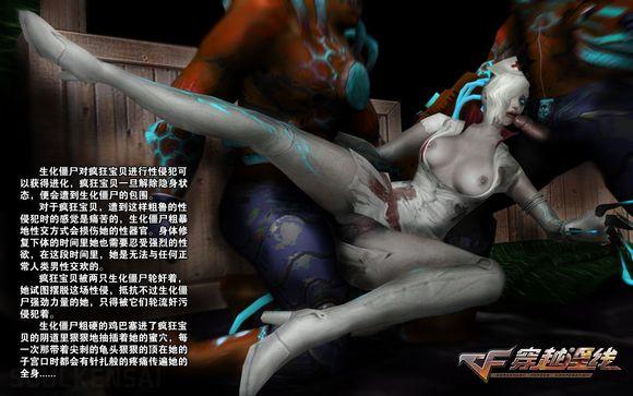 穿越火线女角色猎狐者x透视   cf兰h福利-在线图片欣赏   cf