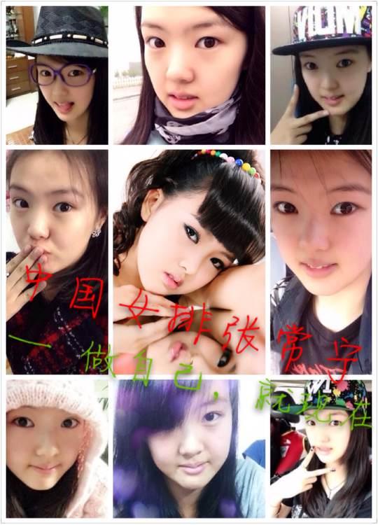 中国女排美女接应/主攻张常宁生活照片